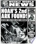 Jul 11, 2005
