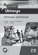 Books - Oxford Ukhanyo Grade 12 Teachers Guide (IsiXhosa) Oxford Ukhanyo Ibanga 12 Isikhokelo Sikatitshala | ISBN 9780195999112