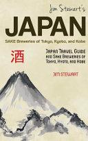 Jim Stewart s Japan  Sake Breweries of Tokyo  Kyoto  and Kobe  Japan Travel Guide and Sake Breweries of Tokyo  Kyoto  and Kobe