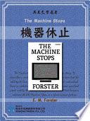 Read Online The Machine Stops (機器休止) Epub
