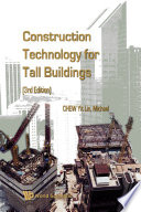 Construction Technology for Tall Buildings  : Third Edition