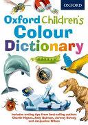Oxford Children s Colour Dictionary