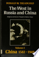 The West in Russia and China