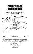 Bulletin of Tibetology