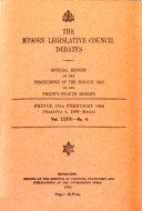 Karnataka Legislative Council Debates