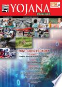 Yojana November 2020  English  Special Edition  Book