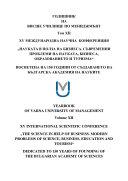 Yearbook of Varna University of Management