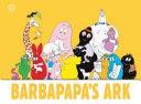 Barbapapa s Ark