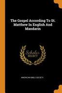 The Gospel According To St Matthew In English And Mandarin Book PDF