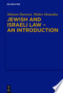 Jewish and Israeli Law   An Introduction
