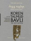 Koren Talmud Bavli No    Vol 21 Book PDF