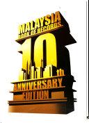 Malaysia Book of Records