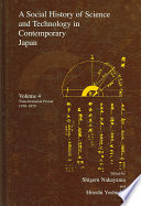A Social History of Science and Technology in Contemporary Japan: Transformation period, 1970-1979