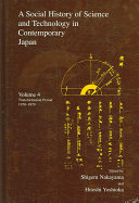 A Social History of Science and Technology in Contemporary Japan  Transformation period  1970 1979