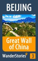 Great Wall of China Pdf/ePub eBook