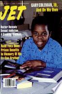 30 мар 1987