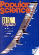 1994年4月