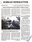 Korean Newsletter