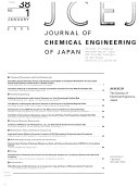Journal of Chemical Engineering of Japan