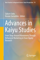 Advances in Kaiyu Studies