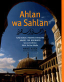 Cover of Ahlan Wa Sahlan, with DVD/CD