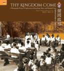 Thy Kingdom Come 爾國臨格 [Pdf/ePub] eBook