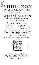 Appiani Alexandria  Romanarum Historiarum