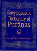 Encyclopaedic Dictionary Of Puranas