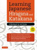 Learning Japanese Hiragana and Katakana