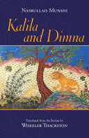 Kalila and Dimna Pdf/ePub eBook