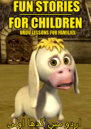 اردو میں گدھا اولی Donkey Ollie Urdu