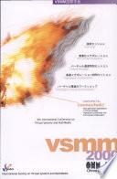 VSMM 2000 Book