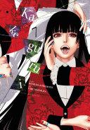 Kakegurui   Compulsive Gambler    Vol  7