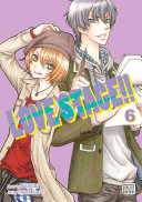 Love Stage!!, Vol. 6 banner backdrop