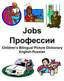 English Russian Jobs                  Children s Bilingual Picture Dictionary