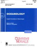 Oceanology ebook