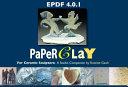 Paper Clay for Ceramic Sculptors 4. 0. 1