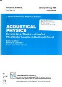 Acoustical Physics Book PDF