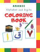Arabic Alphabet and Digits Coloring Book for Kids