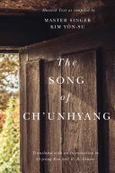 The Song of Ch'unhyang Pdf/ePub eBook