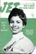 Nov 11, 1954