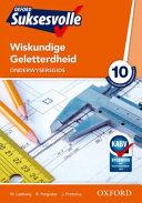 Books - Oxford Suksesvolle Wiskundige Geletterdheid Graad 10 Onderwysersgids | ISBN 9780199046997