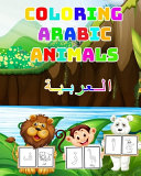 Coloring Arabic Animals