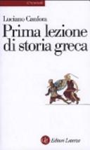 Prima lezione di storia greca