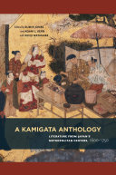 A Kamigata Anthology