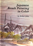 Japanese Brush Painting in Color