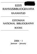 Eesti rahvusbibliograafia