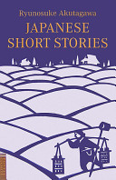 Cover image of Japanese short stories
