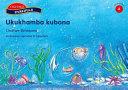 Books - Ukukhamba kubona | ISBN 9780195985610