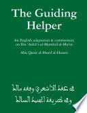 """The Guiding Helper"" by Abu Qanit al-Sharif al-Hasani"